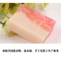 北京精油皂(先锋日用)精油皂定制厂家图片