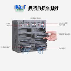 无纸记录仪、14通道无纸记录仪、百拓自动化(推荐商家)图片