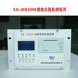 微机消谐装置_百拓自动化_辽阳微机消谐装置图片