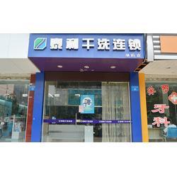 洗衣干洗加盟|江苏干洗加盟公司(在线咨询)|南京干洗加盟图片
