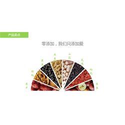 若谷草堂(多图) 邢台  食疗养生店加盟费图片