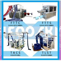 童巾全自动横缝机-全自动横缝机-富斯克全自动横缝机(查看)图片