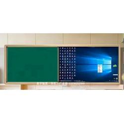捷安迅75寸智能平板-多媒体教学一体机-交互式触控一体机图片