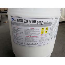 保定聚四氟乙烯管-晟誠聚四氟乙烯薄膜-接聚四氟乙烯管膠