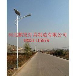 麒发灯具厂家供应照明路灯、太阳能道路灯杆、图片