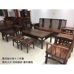 红木老家具|红木家具| 聚宝门古董古玩图片