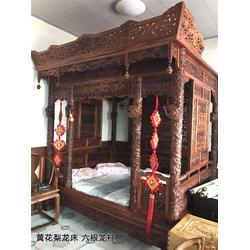 红木家具-聚宝门收藏古董古玩-黄花梨红木家具图片