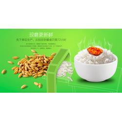 兒童營養大米-大米-湖南百金惠圖片