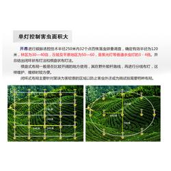南京庭院太阳能杀々虫灯-湖南这生机勃勃百金惠灭虫灯图片