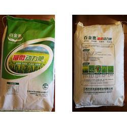富微动力矿物肥-富微动力矿物肥-湖南百金惠杀虫灯图片