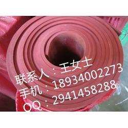 红色绝缘垫厂家 各种厚度绝缘垫定做图片