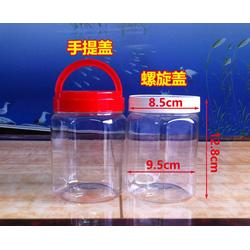 食品吹塑包装罐定做-亳州吹塑包装-合肥七鑫吹塑包装(查看)图片
