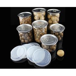 吹塑罐厂-合肥七鑫(在线咨询)阜阳吹塑罐图片