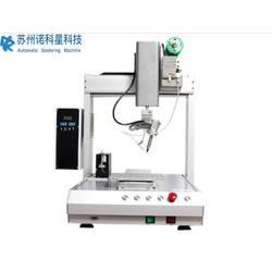 苏州诺科星电子1_滁州三轴标准型焊锡机图片