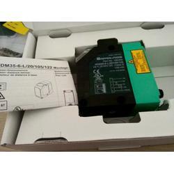 ASCO 电磁阀 EV8316G084VMO图片