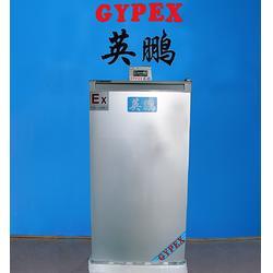 化工厂防爆冰箱,英鹏单门单温防爆冰箱BL-200DM150L图片