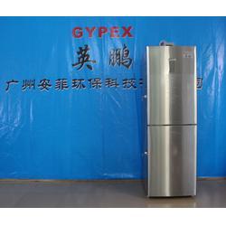 车间使用防爆冰箱,英鹏防爆冰箱BL-200SM200L图片