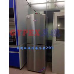 储存化学防爆冰箱,英鹏防爆冰箱BL-200SM250L图片