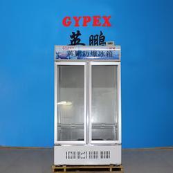 实验室防爆冰箱,英鹏双门防爆冷藏冷柜BL-200LC400L图片