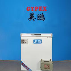 化学实验防爆冰箱,英鹏卧式防爆冰柜BL-200WS200L图片