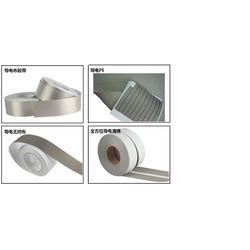 武汉胶带,导电胶生产厂家,0.03超薄单双导铜箔胶带图片