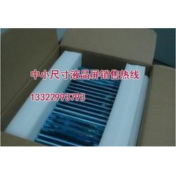 VVX07F023B00液晶屏-蓝齐鑫(在线咨询)液晶屏图片