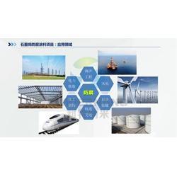 石墨烯工业防腐涂料-批量供应-石墨烯图片