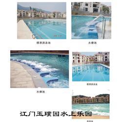 侨毅泳池装修 专业承接泳池工程 提供专业设备图片