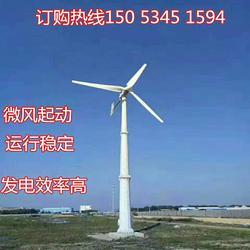 智能永磁式风力发电机运行平稳水平轴3000瓦风力发电机图片