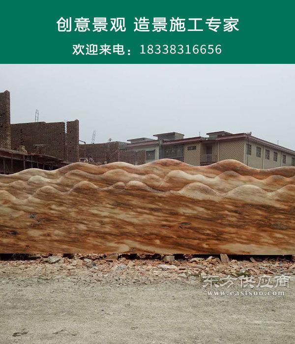 永诚园林厂家欢迎致电-洛阳千层石假山多少钱图片