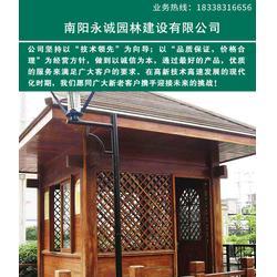 河南防腐木花架公司、防腐木花架、永诚园林图片