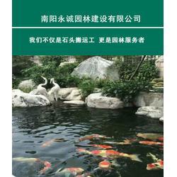 江西景觀石品種-景觀石品種種類-永誠園林(推薦商家)圖片