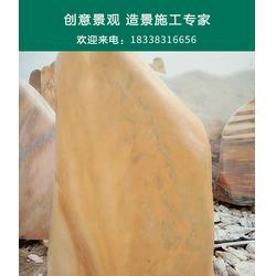 成都千层石假山石料-永诚园林图片
