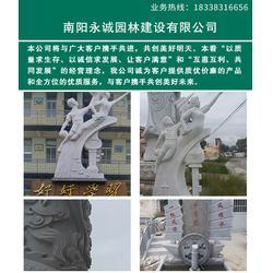 辽宁石雕订制、永诚园林、石雕图片
