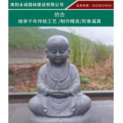 石雕雕像哪里便宜-永诚园林(在线咨询)-贵州石雕雕像图片