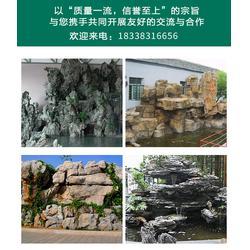 浙江庭院假山多少钱|庭院假山|永诚园林图片
