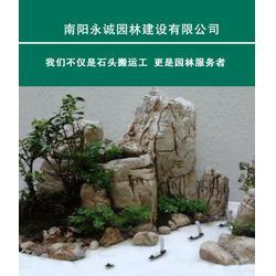 河南黄色千层石假山-永诚园林生产厂家直供图片