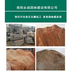 景观石设计-景观石奇石资源丰富-景观石设计厂家图片