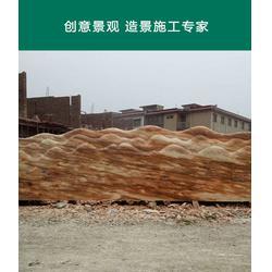 濮阳景观石厂家-永诚园林石材基地-大型濮阳景观石厂家图片