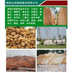 3吨的石家庄景观石-永诚园林图片