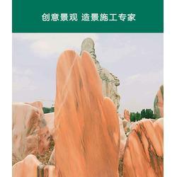 景观石雕刻哪里便宜-永诚园林(在线咨询)-江西景观石雕刻图片