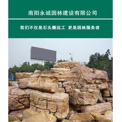 永誠園林石材基地-大型海南景觀石廠家圖片