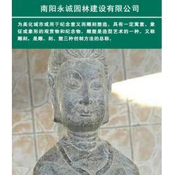 仿古石雕加工-人物石雕制作厂家-仿古石雕加工图片