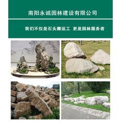 景观石直销哪家好-景观石直销-景观石奇石资源丰富(查看)图片