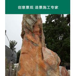 永诚园林石材基地 园林福建景观石-福建景观石图片