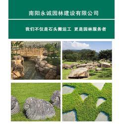 达州景观刻字石-永城合理质量上乘-村口景观刻字石图片
