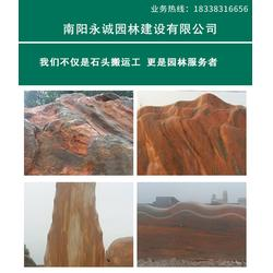 卧式观赏石景观刻字石厂家-永诚园林-北京景观刻字石厂家图片