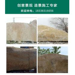 风景石景观刻字石生产基地-永城专业制作大量出售图片