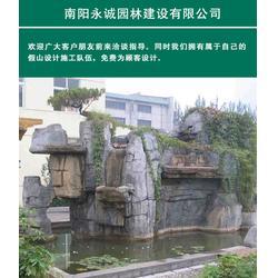 太湖石园林假山石石料-安康园林假山石-永诚园林生产厂家直供图片