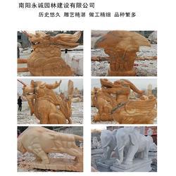 大型小动物石雕做工精细-永诚园林免费上门安装图片